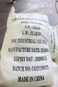 Sắt(II) sulfat - FeSO4 98%